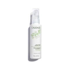Make-up Removing Cleansing Oil - 75ml